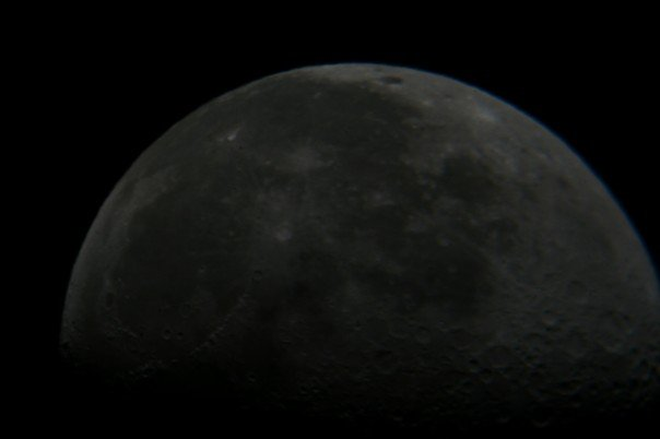 side of the moon - photo #32